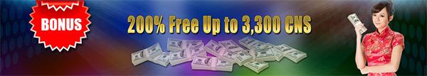 coin178.com-bonus